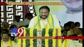 TDP Mahanadu off to a grand start in Visakha TV9