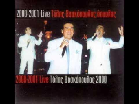 Tolis Voskopoulos Live 2001-2002