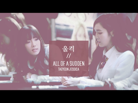 """[M/V] TAENGSIC ―  """"울컥"""" (All of A Sudden)"""