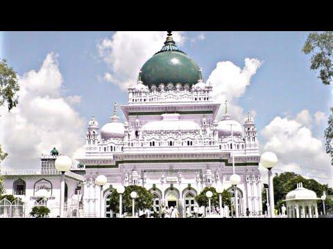Ziarat e Dargah Hazrat Haji Waris Ali Shah(R.A.), Dewa Sharif,UP, India