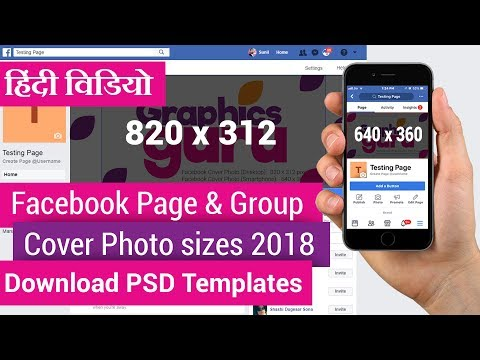 Best cover photos for facebook free download