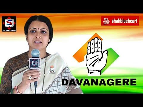 Prabha mallikarjun election 2018 by shahblueheart davanagere