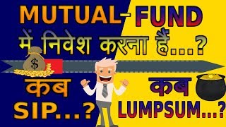 SIP vs Lump sum Investment | Best Comparison | Where to Invest ? || Market Sunrisers