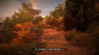 【The Town of Light#4】実話にもとづくホラーゲーム