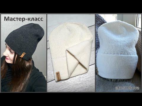 Вязание спицами спортивной шапки для женщин