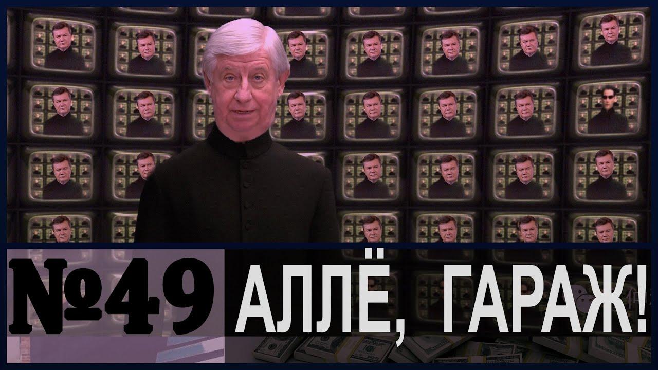 Янукович пока не предоставил адрес своего реального места жительства, - Шокин - Цензор.НЕТ 7740