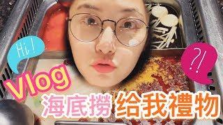 #趙小僑女人說💋Vlog系列~台灣海底撈初體驗~跟內地的到底哪裡不一樣💕