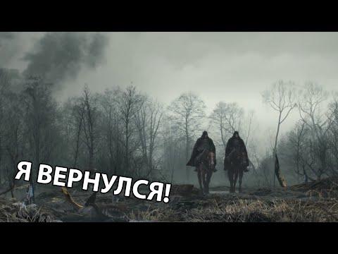 Assassin's Creed: Revelations - проблемы? Решение здесь