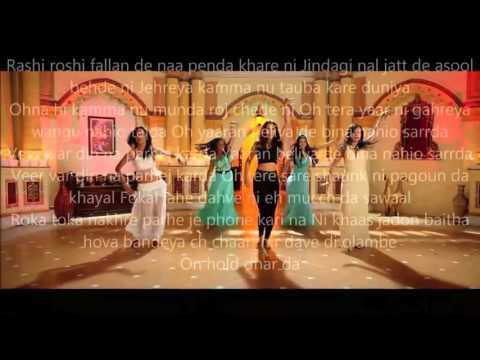 Exclusive Official Veer Vaar Lyrics   Diljit Dosanjh  Sardaar Ji Movie Song 1