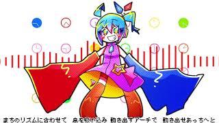 【UTAUカバー】musiClock【星音ハル】