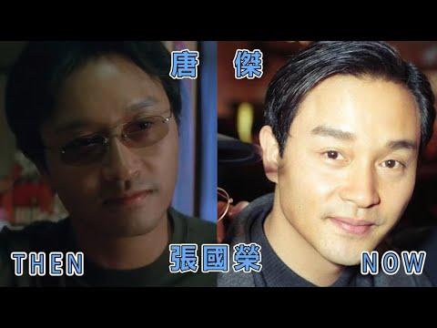 《戀戰沖繩》(Okinawa Rendezvous)||Actor Then & Now|You will be shocked😱