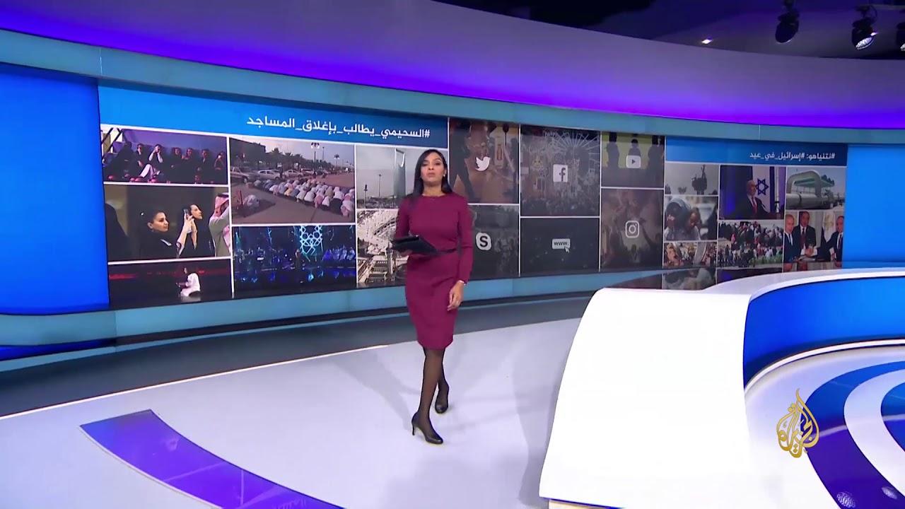 الجزيرة:نشرة الثامنة-نشرتكم 2018/2/19