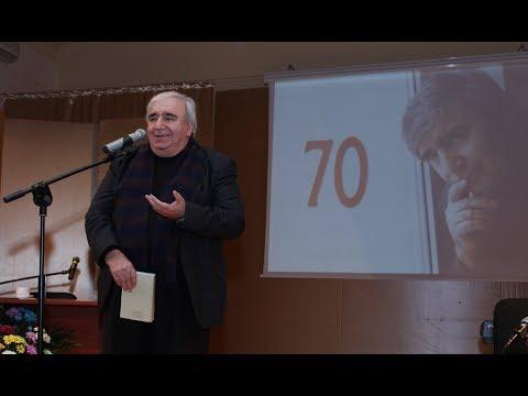 Ramiz Rövşən  Nəfəs