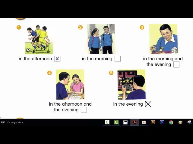 صفحة 44 الفصل الأول إنجليزي الصف الثالث