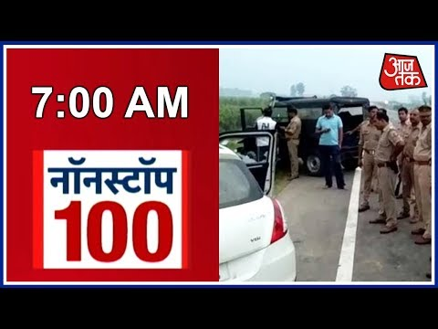 Nonstop 100 | 'Yogi Police' Rampage Continues In UP; 27 Encounters In 4 Days