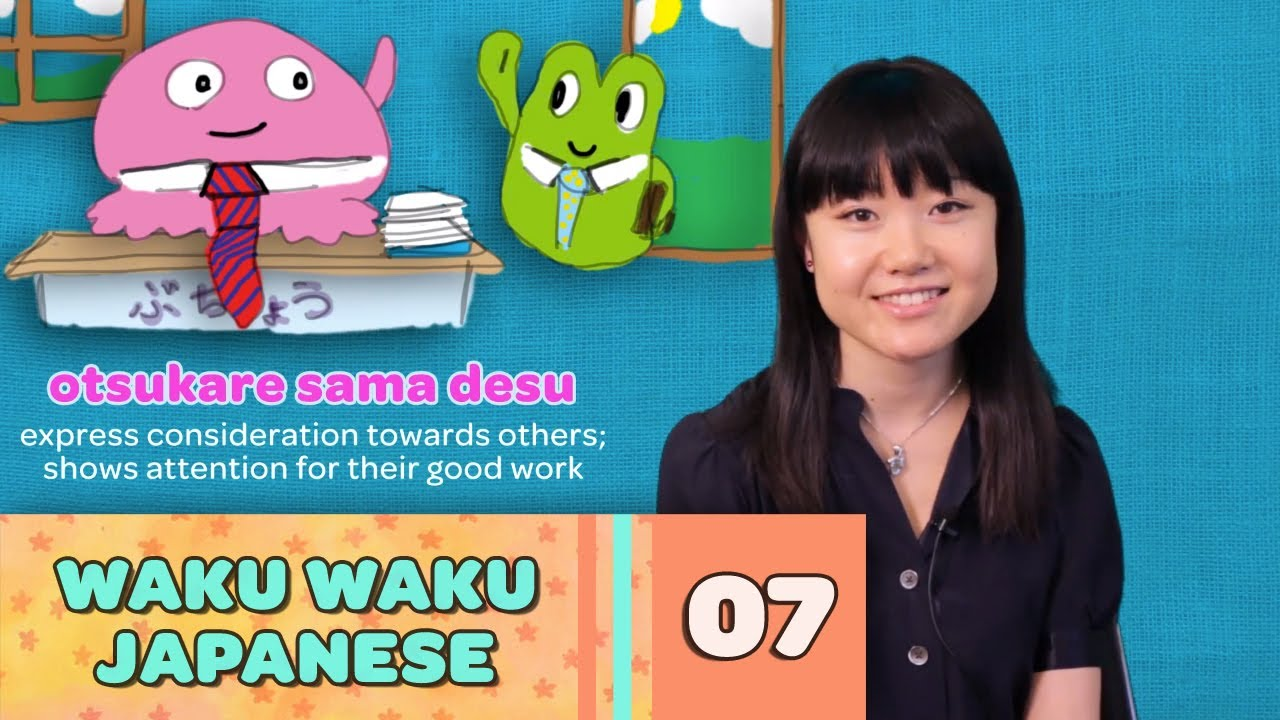 Waku Waku Japanese - Language Lesson 7: Common Words