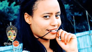 Etiyopya Müziği: Adonai Derebe (Mahtebe) Adonai Derbe (Mahtebe) - Yeni Etiyopya Müziği 2021 (Resmi Video)