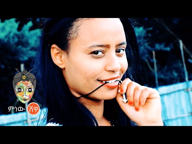 Ethiopian Music : Adonai Derebe (Mahtebe) አዶናይ ደርቤ (ማህተቤ) - New Ethiopian Music 2021(Official Video)