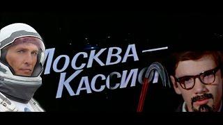Москва-КассиПУПея | RYTP 12+