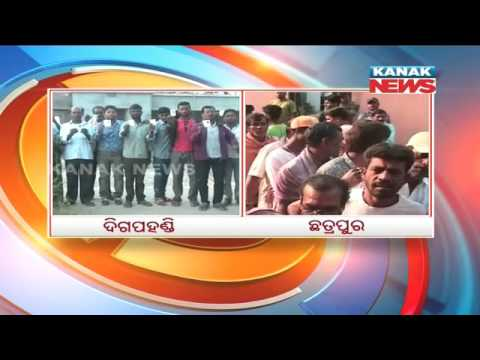 2nd Phase Panchayat Poll: Vote Casting  Finishes In Odisha