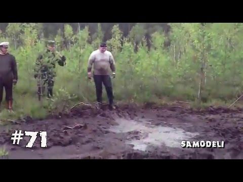ПРИКОЛЮХА #71 ПРИКОЛЫ подборка приколов Июнь приколы 2015
