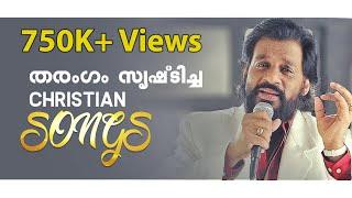 malayalam christian songs  | K J Yesudas old Christian devotional songs
