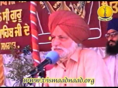 Gurmat Vichar_ Prof Piyara Singh ji Padam : Adutti Gurmat Sangeet Samellan 1996