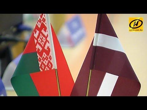 Беларусь и Латвия усилят взаимодействие в области финансового мониторинга