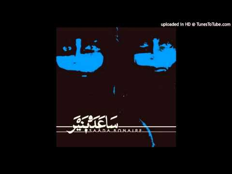 Saada Bonaire - Give Me A Call music