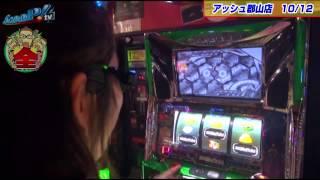 よっしーの全ツッパ!? vol.10