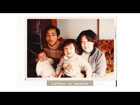『Letters to parents 』MV  わたなべゆう with初田悦子