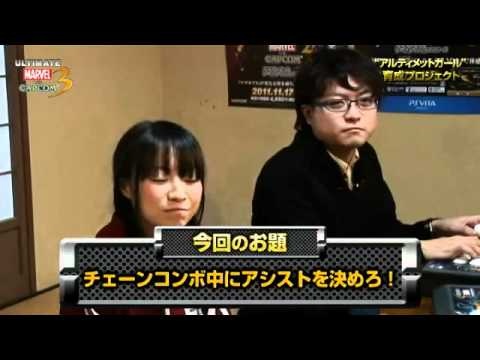 【UMVS.C3】第5話「ふり~だ登場!!」【Uガール育成プロジェクト】.flv