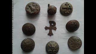 Находки металлоискателем Коллекционные пуговицы