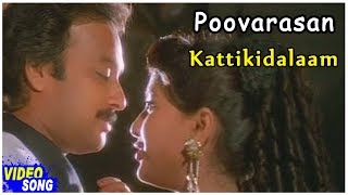 Karthik Tamil Songs | Kattikidalaam Song | Poovarasan Tamil Movie | Rachana Banerjee | Ilayaraja