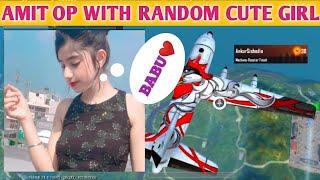I Meet Sweet Girl And Cute Boy In Random Match || Full Funny Vedio || PUBG MOBILE LITE