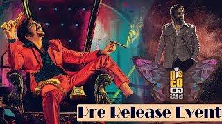 Disco Raja Movie Pre Release Event Full Event I Silver Screen