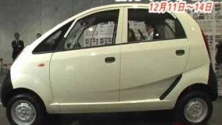 超低価格車「ナノ」 日本発上陸!