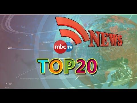 Top 20  || Non-stop News || Nov 28, 2018 || MBC News