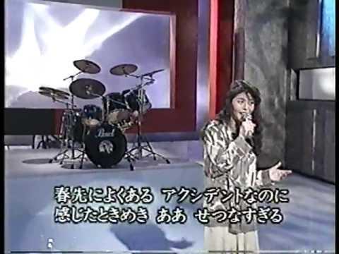 桑江知子 私のハートはストップモーション