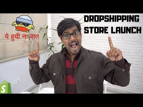 Launching My Shopify Dropshipping Store (Go LIVE) thumbnail