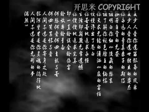 蔡琴—給電影人的情書(背景)