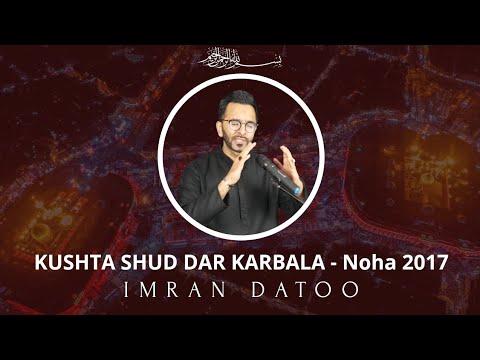 Imran Datoo - Muharram 2017 - Kushta Shud Dar Karbala - Imam Hussain (as)