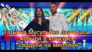 ДОМ 2 СВЕЖИЕ НОВОСТИ раньше эфира! 9 мая 2018 (9.05.2018)