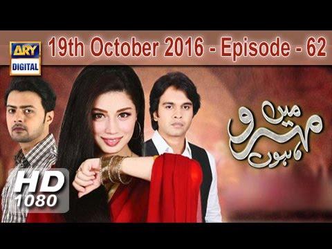 Mein Mehru Hoon Ep 62 - 19th October 2016 - ARY Digital Drama