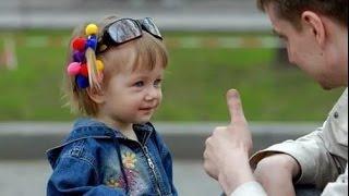 Детский психолог. Похвала и ее значение в жизни ребенка. Консультация детского психолога.