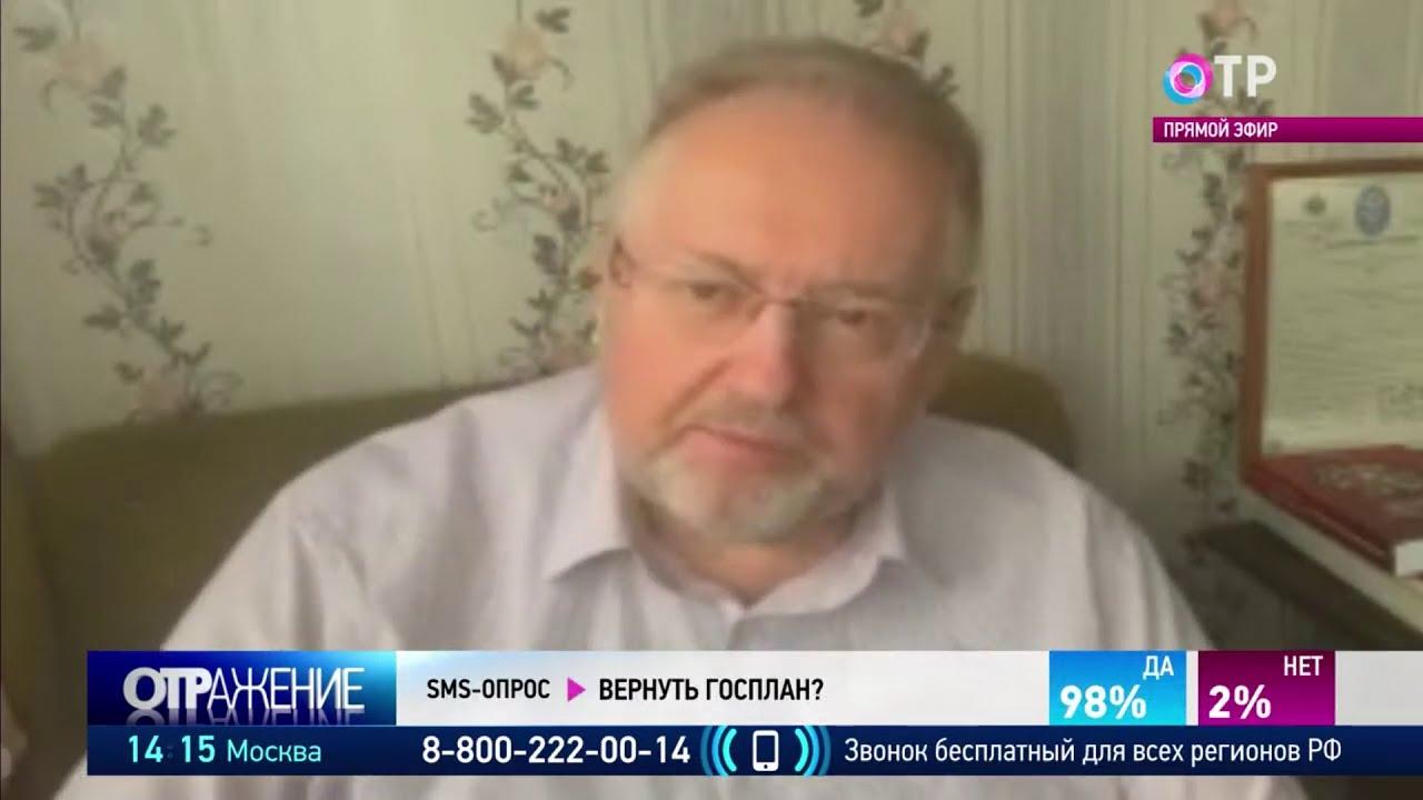 Сергей Обухов: России нужен Госплан, а не рыночный балаган