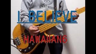 曲名:I BELIEVE アーティスト:HAWAIIAN6 #ベース#弾いてみた#HAWAIIAN...