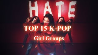 [ ТОП 15 ] ЛУЧШИХ КОРЕЙСКИХ ЖЕНСКИХ ГРУПП ||  BEST K-POP GIRL GROUP