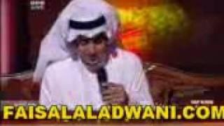 الشاعر فيصل العدواني قصيدة يا ابو العيون