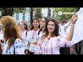 Download Imnul Întâlnirii Internaționale a Tinerilor Ortodocși - Sibiu 2018